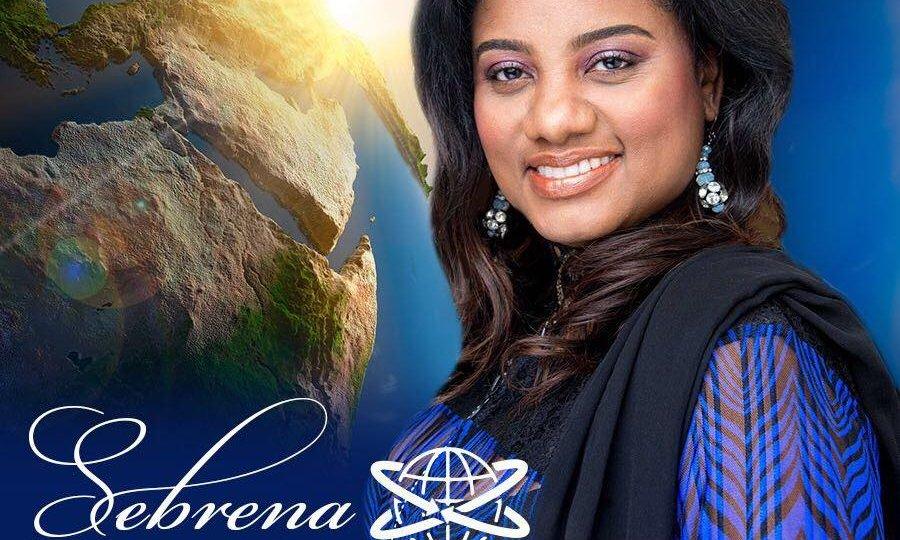 Meet Sebrena Sumrah-Kelly of Caribbean and American Global Business Connections